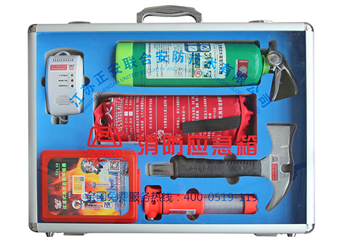 消防应急灯如何安装_产品中心